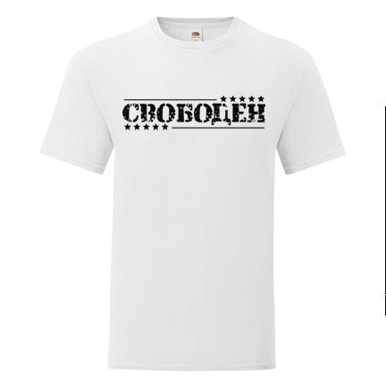 T-shirt Bachelor party-02