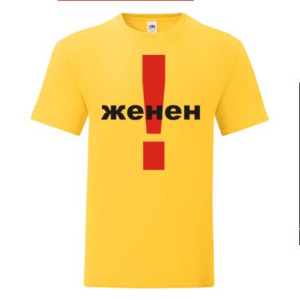 T-shirt Bachelor party-03