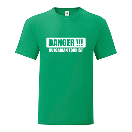 T-shirt Danger! Bulgarian tourist-F04