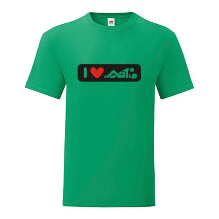 T-shirt I love sex-K10